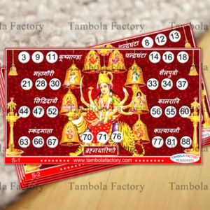 Jai Mata Navratri Housie Ticket Game