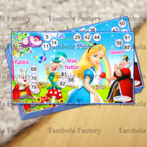 Alice Kids Birthday Housie Tambola Ticket