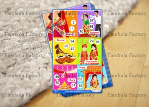 Wedding Theme Tambola Tickets