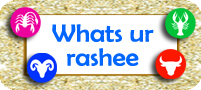 Whats Your Rashee