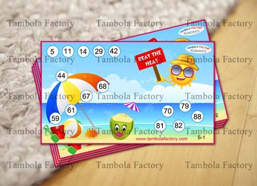 Summer Theme Tambola Tickets