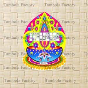 Diwali Tambola Games