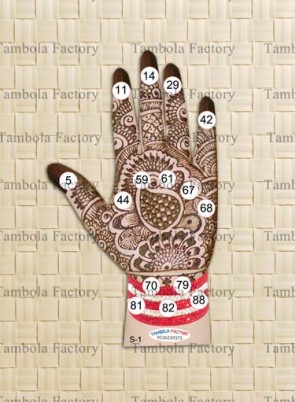 Mehandi Marriage Housie Tambola Ticket